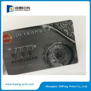 El PVC Tarjeta VIP Servicio de impresión en China (DP-C001)