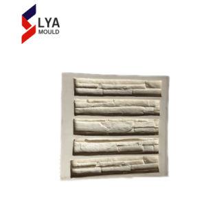 耐久の柔らかいシリコーンの人工的な壁装飾的な文化石型