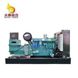 Station d'alimentation portable série Deutz Remorque 150kw Générateur Diesel avec quatre du Groupe de protection