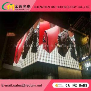 P5 Outdoor plein écran LED vidéo couleur pour la promotion