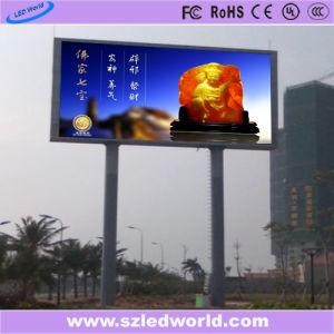 P5 HD Color SMD LED Pantalla fija