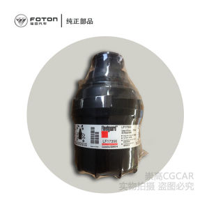 Isf2.8 5266016/Lf17356 Filter, Lubricating Oil
