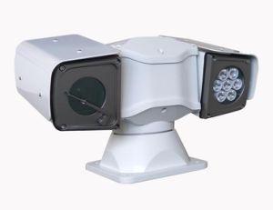 20Xズームレンズ2.0MP CMOS 150m新しいIR HD IPのカメラ