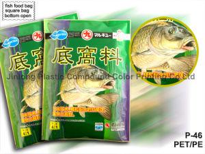 정연한 물고기 Biats 포장 부대
