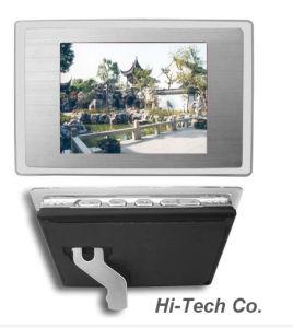 Cadre photo numérique magnétique (HTD-024S2)