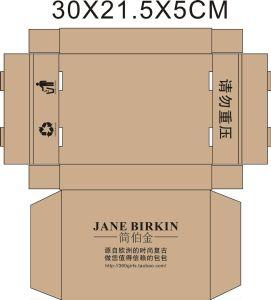 Boîte en carton ondulé en carton Machines d'un côté de la colle (GK-1100GS)