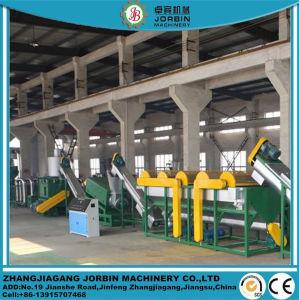 Contenitore di plastica di HDPE che ricicla riga di lavaggio