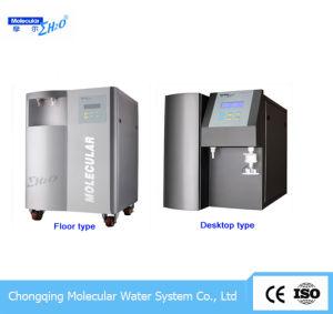 Mejor vender Lab el agua pura, que hace la máquina con sistema OI