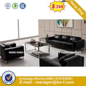 高品質現代PUの革ソファーの黒のオフィスのソファ(HX-S238)