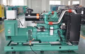 Генератор Cdc100ква для Atamaica электрический генератор (CDC 100 ква)