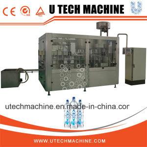 1つの機能水充填機に付き3つの自動機械