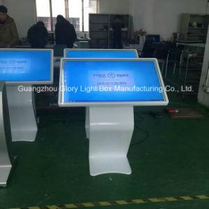 42  편익 LCD 접촉 스크린 디지털 간이 건축물