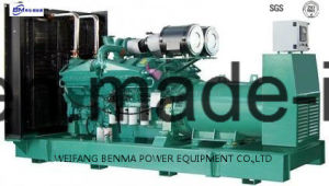 7.5 kVA에서 기업 /Agriculture/Hospital를 위한 10의 000 kVA Cummins 시리즈 엔진 디젤 엔진 발전기
