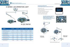 操作ランプの医学部屋の外科ライト(新しいLED 500の可動装置のタイプ)