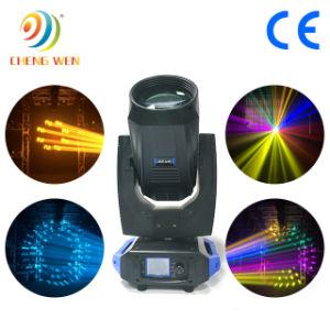 2018到着の広州新しい成温260W LEDの段階の移動ヘッドライト
