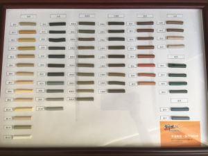 ガラス壁のための証明書の天候の証拠のシリコーンの密封剤