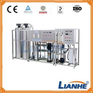 UV를 가진 식용수 정화 RO 시스템 물처리 시스템