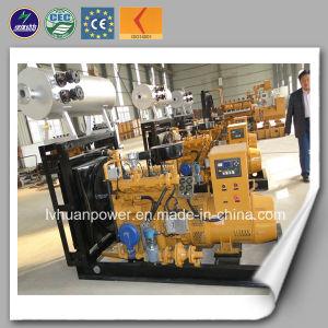 Il CE di iso approva il generatore del gas naturale di potenza di motore