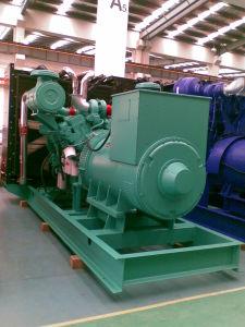 China, Cummins refrigerado por agua generador diesel 1000kw