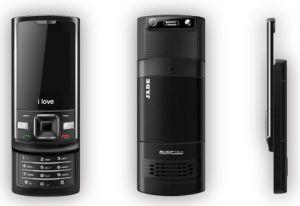 Telefono mobile standby doppio di SIM (S100)