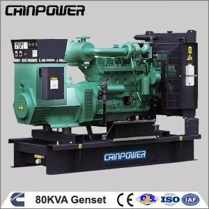 Deepsea Control Dse4620를 가진 64kw Cummins 80kVA Open Diesel Generator