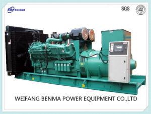 Generatore diesel di serie di Cummins per l'azienda agricola/telecomunicazioni