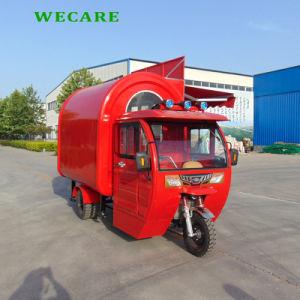 赤いカラーセリウムの証明書が付いている移動式食糧トレーラー