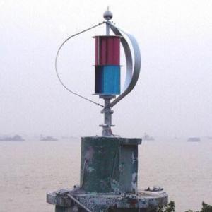 400W résistant à la corrosion Aérogénérateur pour bateau