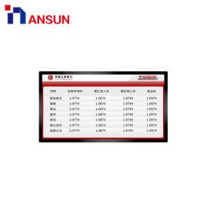 통신망 버전 LCD 32 인치에 있는 잘 고정된 정보 표시 모니터