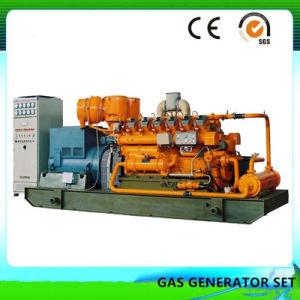 300kw Biogasのメタンガスの発電機セット