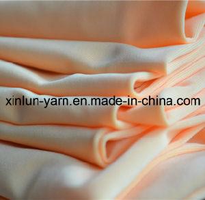 Desgaste de surf /Suíte Animal alta elasticidade do tecido Lycra