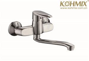 最も売れ行きの良い良質の単一のハンドルの真鍮のシャワーのコック(KM1955)