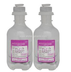 5% Glucose en 0.45% Injectie 100ml van het Natrium-chloride