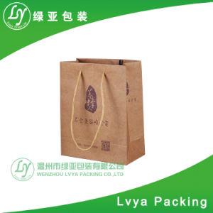 L'impression colorée Fashion Food sac sac en papier kraft