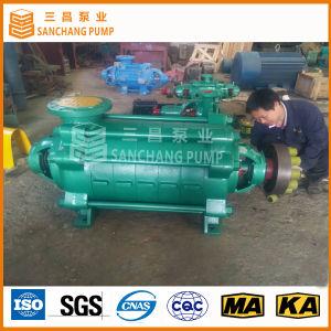 Pompe de asséchage de l'eau centrifuge de ferme d'aspiration d'individu