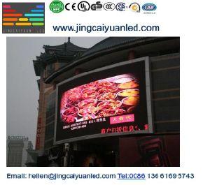 P8mm Sport Tableau de bord Affichage LED/Stadium affichage LED