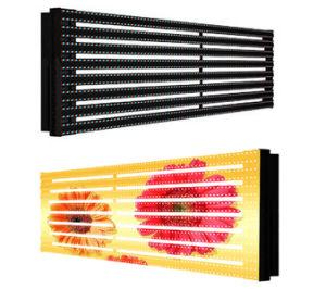 IP65 для использования вне помещений водонепроницаемый фиксированной установки DIP-Mesh дисплей со светодиодной подсветкой экрана
