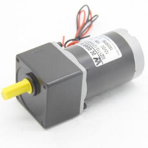 30W 12V 24V DC eléctrico motor de engranajes para maquinaria de embalaje