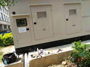 het Stille Type Met geringe geluidssterkte Genset van Generator 100kw 125kVA Deutz 65dB (a)