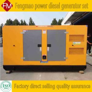 Bajo ruido, tranquila, caso de 280KW/350kVA grupo electrógeno diesel