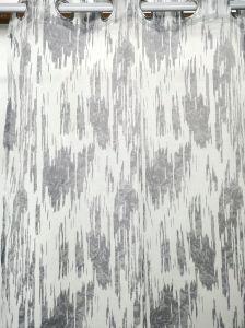 Home Textiel Cortina Jacquard ligero