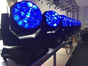 段階のための1つのRGBW屋内LED移動ヘッドライトに付き15W 4つ