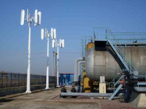 Eixo Vertical Gerador de turbina eólica/Alternador