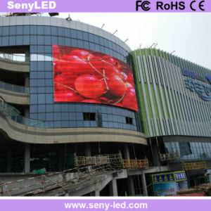 Hohe Helligkeit P8 energiesparende farbenreiche im Freien örtlich festgelegte LED-Bildschirmanzeige für das Bekanntmachen