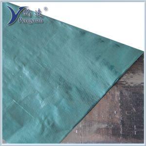 Изоляция ткани зеленой жары отражательная