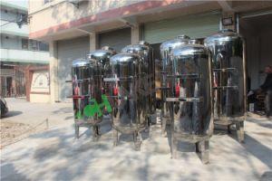 産業ステンレス鋼機械フィルター砂の/Activeカーボンフィルター