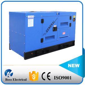 Nuovo generatore silenzioso di Weifang Ricardo 1800rpm 60kw di disegno