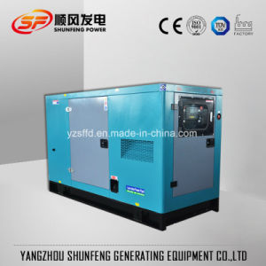 China Pas Cher insonorisées 30kVA silencieux de l'alimentation électrique générateur diesel Cummins