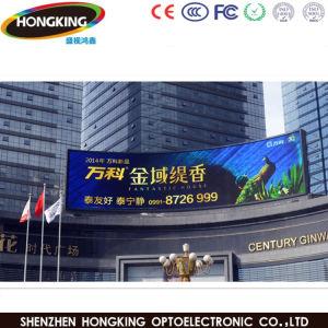 L'extérieur de la courbe P4.81 couleur pleine écran LED haute définition