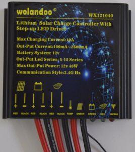 12V 40W, Controlador de carga solar con 2.4G Comunicación